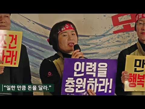 20181219 가천길병원지부 파업 돌입 기자회견