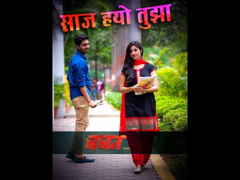baban marathi film torrent magnet