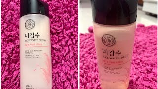 Hey everyone! So today I am reviewing the faceshop rice water bright eye and lip makeup remover. The product is made of rice water and rice milk. all of the ingredients used in this product are organic and chemical free. It does hydrates and makes your skin smooth by removing all of the makeup but it was not able to remove my mascara in one go. I also tried it on my face and it worked well, but the main purpose is to remove the lip and eye makeup and it fails to do so then what is the purpose of buying this product. It removes the lipstick in one go but not the mascara. So I'll give this product 2.5 stars out of 5.Price - Rs. 590 for 120 ml Hope this video was helpful and if then do not forget to hit the like button, comment down , share this and subscribe my channel. God bless you all 😊