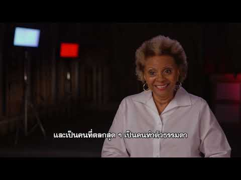 Deadpool 2 - Leslie Uggams Interview (ซับไทย)
