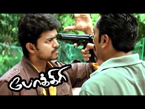 Video Pokkiri Tamil Movie Scenes   Vijay Warns Mukesh   Pokkiri Vijay Best Mass scene   Vadivelu   Asin download in MP3, 3GP, MP4, WEBM, AVI, FLV January 2017