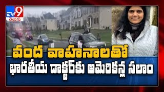 Dr Uma Madhusudan saluted by Americans in a galaxy of cars