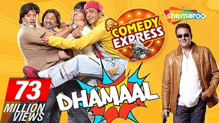 Video Dhamaal (HD) Sanjay Dutt, Arshad Warsi, Riteish Deshmukh - Popular Comedy Film With Eng Subtitles MP3, 3GP, MP4, WEBM, AVI, FLV Mei 2019