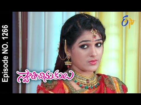 Swathi Chinukulu | 23rd September 2017| Full Episode No 1266