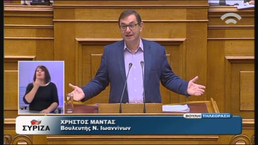 Πολυνομοσχέδιο: Ομιλία Χ. Μαντά (Κοινοβ. Εκπροσ. ΣΥΡΙΖΑ) (16/10/2015)