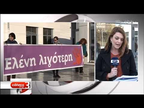 Βαρύ κλίμα & ένταση στη δίκη για τη δολοφονία της Ελένης Τοπαλούδη | 13/01/2020 | ΕΡΤ