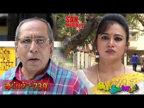 Bommalattam 06-06-2015   Sun Tv Serial