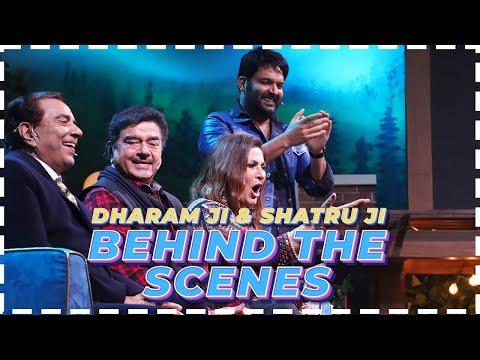 Behind The Scenes with Dharam Ji and Shatru Ji | The Kapil Sharma Show | Dharmendra, Shatrughan
