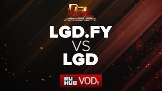 LGD Forever Young vs LGD, DPL Season 2 - Finals, game 1 [Maelstorm, Smile]