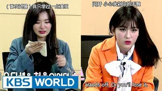 Video Audition judges are impressed by Seulgi & Somi's acting skills! [ENG/中文字幕/IDOT Ep.1] MP3, 3GP, MP4, WEBM, AVI, FLV November 2017