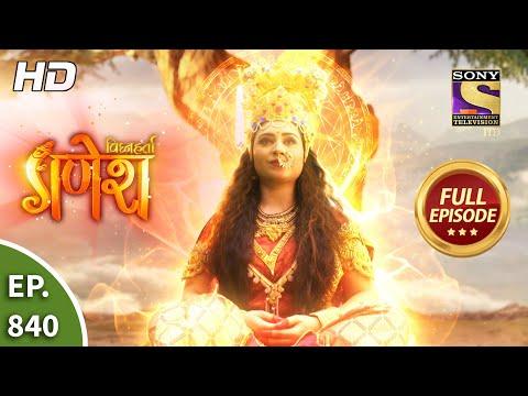 Vighnaharta Ganesh - Ep 840 - Full Episode - 25th February, 2021