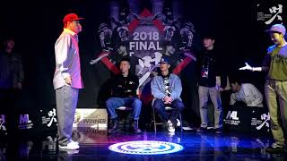 Iron Bear vs Yeorin – 멋 2018 FINAL POPPING 1on1 BATTLE SIDE FINAL