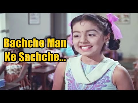 Video Bachche Man Ke Sachche - Neetu Singh, Lata Mangeshkar, Do Kaliyan Song 1 download in MP3, 3GP, MP4, WEBM, AVI, FLV January 2017
