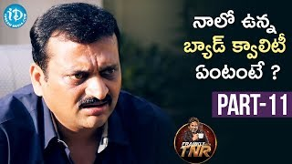 Bandla Ganesh Exclusive Interview - Part #11 | Frankly With TNR | Talking Movies With iDream