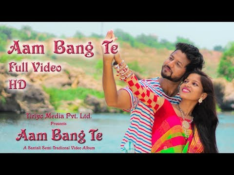 AAM BANG TE - TITLE TRACK | FULL VIDEO | New Santali Album 2018 | PRIYA & BIRSA | TIRIYO MUSIC