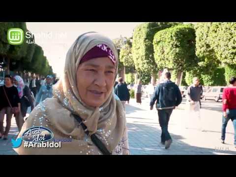 Arab Idol - تجارب الاداء - لحظات تونس