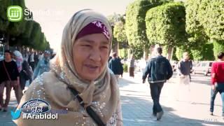 Arab Idol -تجارب الاداء - لحظات تونس