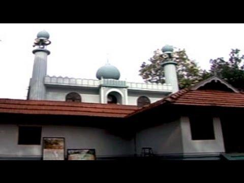 Video देश की पहली मस्जिद चेरामन जुमा मस्जिद download in MP3, 3GP, MP4, WEBM, AVI, FLV January 2017