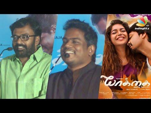 Yaakkai-Songs-Launch-was-stopped-by-a-Big-Movie--Yuvan-Shankar-Raja-and-Karu-Palaniappan-Speech