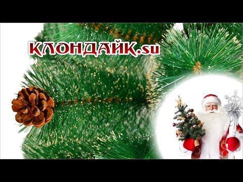 Новогодние елки, как собрать и установить