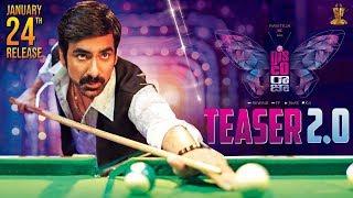 Disco Raja Teaser 2.0   Ravi Teja   Nabha Natesh   Payal Rajput   Thaman S   Tanya Hope   VI Anand