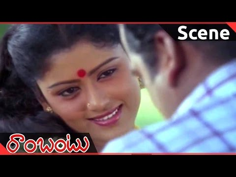 Video Rambantu Movie ||  Rajendraprasad, Easwari Rao Scene  || Rajendraprasad, Easwari Rao download in MP3, 3GP, MP4, WEBM, AVI, FLV January 2017