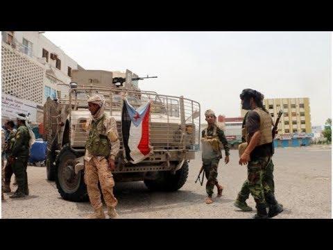 بعد انقلاب عدن.. هذه خريطة السيطرة والنفوذ في اليمن
