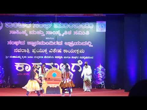 Video Yakshagana - Kada Mallige  Ganesh Shetty Kateel with Ravichandra  Kannadikatte download in MP3, 3GP, MP4, WEBM, AVI, FLV January 2017