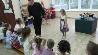 Если Вам нужен аниматор/фокусник (в Москве) для проведения веселого мероприятия, напимер в детском саду, или день рождения ребенка, пожалуйста, рекомендую ...  [контакты].Покупаете в Интернет? Экономьте деньги c кэшбек-сервисами: http://goo.gl/uyqR95 или http://bit.ly/2nVVl5WПодписывайтесь на группу!Facebook: http://fb.me/gadgetsobzorВконтакте: https://vk.com/club129351220OK: https://ok.ru/group/55251755335701Twitter: https://twitter.com/AlejandrEsquireПонравилось видео? Поддержи канал: Сбербанк/Visa/Mastercard: http://yasobe.ru/na/gopmp; Яндекс.Деньги: 41001885617243; Qiwi: https://goo.gl/jfXXFp;