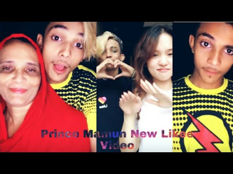 Prince Mamun New Tik Tok Video | Mamun New Likee Video | #AshrafulEntertainment