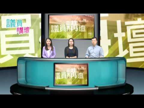 """第三十六集""""鮮活食品價格問題""""20140606"""