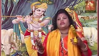 Video Krishno Prem Jar Ontore | কৃষ্ণ প্রেম জার অন্তরে | New Bengali Krishna Bhajan | Kanchoni Dasi Baul MP3, 3GP, MP4, WEBM, AVI, FLV Oktober 2018