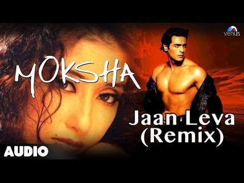 Moksha : Jaan Leva (Remix) Full Audio Song |Arjun Rampal | Manisha Koirala