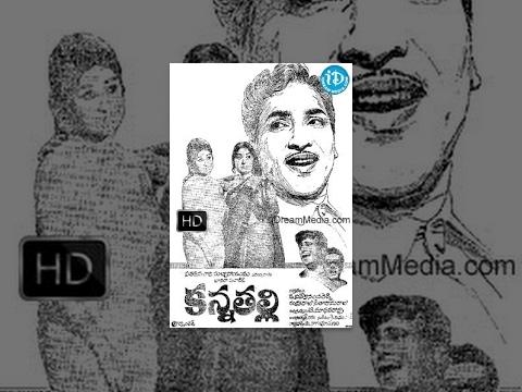 Kanna Talli (1972) || Telugu Full Movie || Sobhan Babu - Savitri - Chandrakala