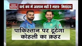 World Cup 2019: Javed Miandad warns Pakistan 'be wary of Virat Kohli'