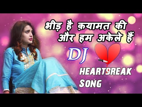 Zindagi Ki Rahon Mein Ranjo Gham Ke Mele Hain | Dj Sad Mix | Heart Break Hindi Sad Dj Remix Song