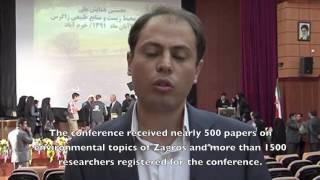 Conference On Zagros Environment, Khorramabad, Iran