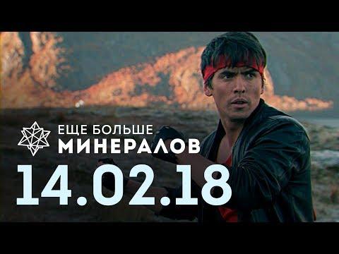 ☕ Игровые новости: о масштабах Metro Exodus, Майкл Фассбендер в Kung Fury, MGS V