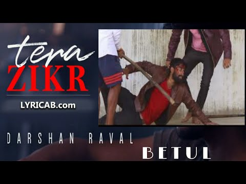 Video Tera Zikr   | heart touching  love story | Best Sad Love Story 2018 download in MP3, 3GP, MP4, WEBM, AVI, FLV January 2017