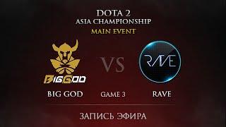 Rave vs Big God, game 3