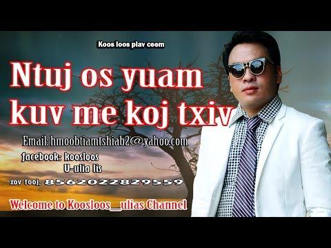 Ntuj os yuam kuv me koj txiv 8/19/2017 (видео)