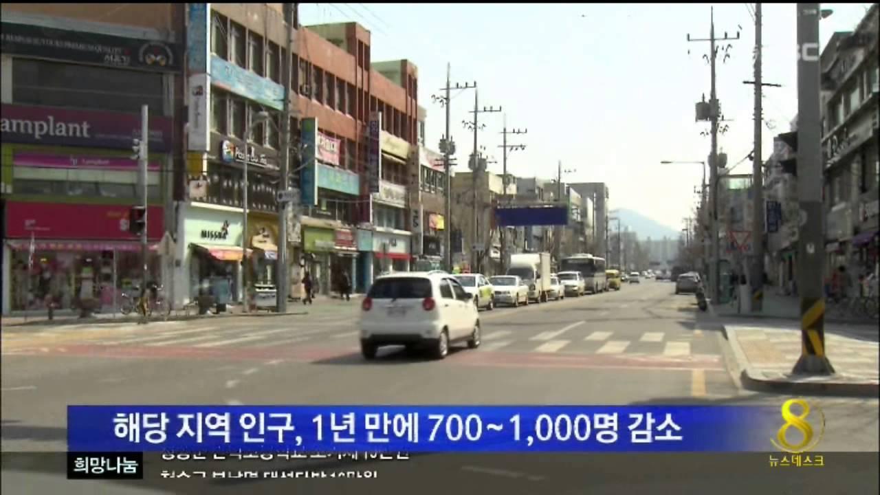 R]경북, 무더기 선거구 통폐합 위기