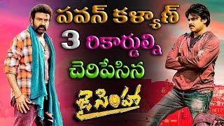 Video Jai Simha Movie Erased Agnatavasi Movie 3 Records   Balakrishna   K.S.Ravikumar   Nayanatara   #MM MP3, 3GP, MP4, WEBM, AVI, FLV Januari 2018
