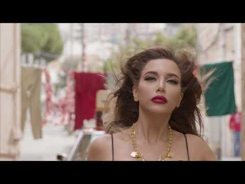 Dana Halabi - Ana Dana 2018 / 2nd Teaser