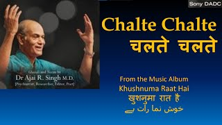 Video Ajai R. Singh sings Ghazal 'Chalte Chalte' I Album 'Khushnuma Raat Hai' I Sony DADC I 'Ajai' MP3, 3GP, MP4, WEBM, AVI, FLV Oktober 2018
