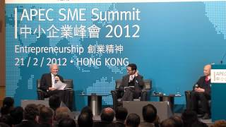 "Entrepreneurship -- Born or ""Learned""? APEC SME Summit 2012"
