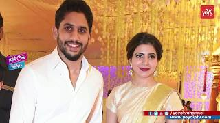 Video Samantha Hungama at Akhil Engagement | అఖిల్ నిశ్చితార్థం లో నాగ్ పెద్దకోడలి హంగామా | Nagarjuna MP3, 3GP, MP4, WEBM, AVI, FLV November 2017