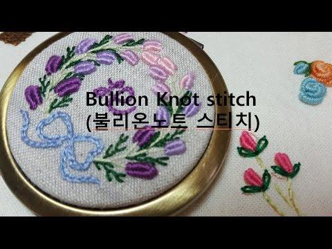 *자수클래식*Bullion Knot stitch - 불리온노트 스티치 자수동영상