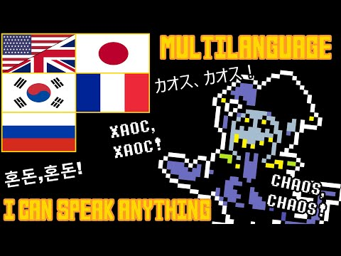 Jevil Fight MULTILANGUAGE  (UPDATED) | English, Japanese, Korean, French, Russian