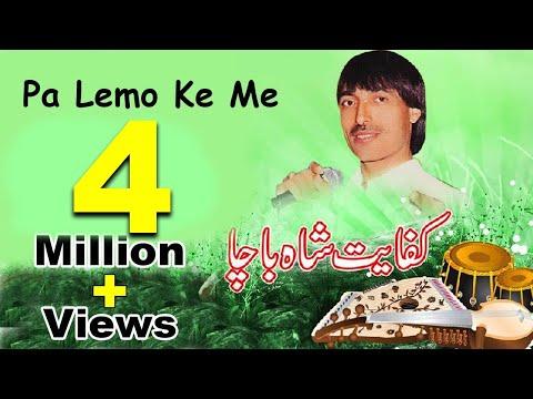 Video Kifayat Shah Bacha - Pa Lemo K Me download in MP3, 3GP, MP4, WEBM, AVI, FLV January 2017